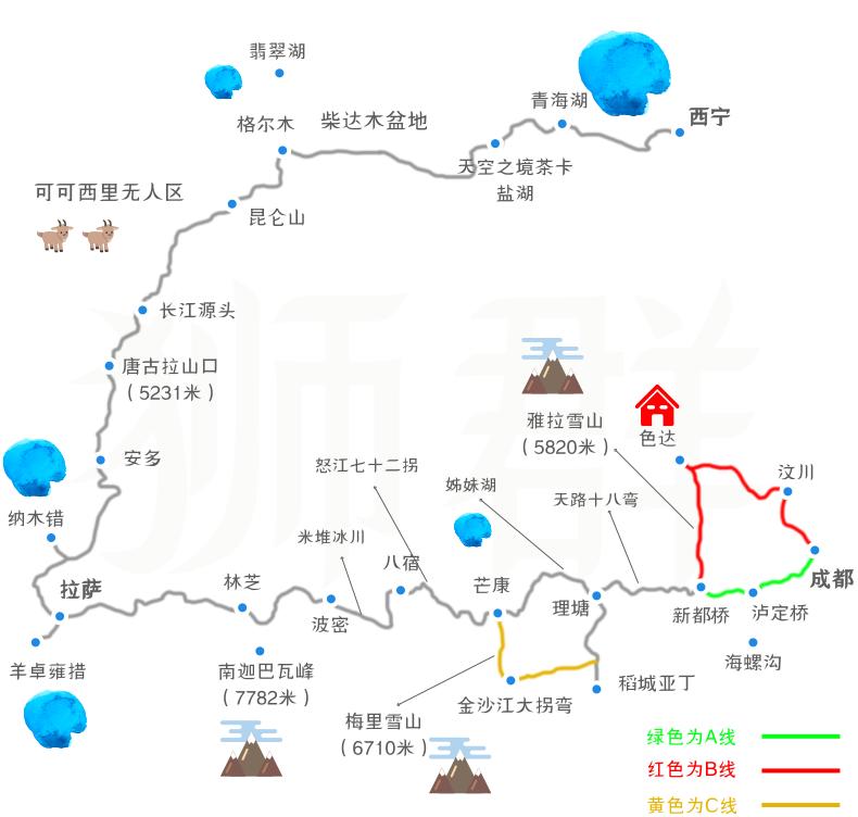 未命名@凡科快图 (33).png